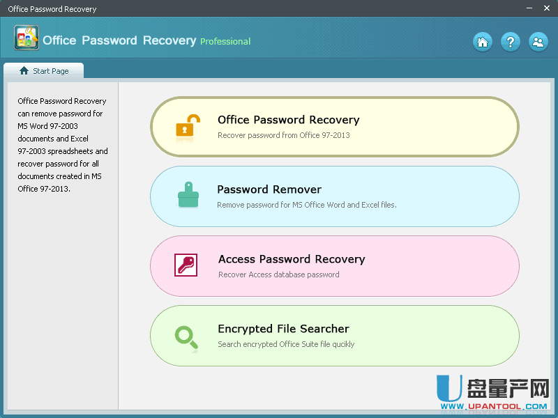 Office密码恢复器SmartKey Office Password Recovery Pro 7.0便携版